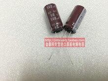30 ШТ. NIPPON 50V560UF 13X25 КЕНТУККИ Долгую жизнь электролитический конденсатор 105 градусов коричневый бесплатная доставка