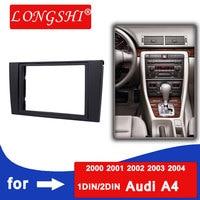 Car refitting DVD frame,DVD panel,Dash Kit,Fascia,Radio Frame,Audio frame for 2000 2001 2002 2003 2004 Audi A4 1DIN2DIN 173*98MM