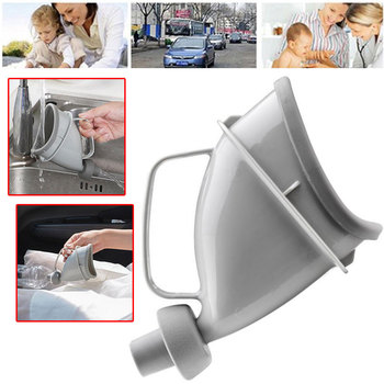 2018 Portable Mobile Standing Urinal Funnel Toilet Car Handle Urine Bottle For Man Woman Urine Bags Outdoor Emergency Urinal Туалет