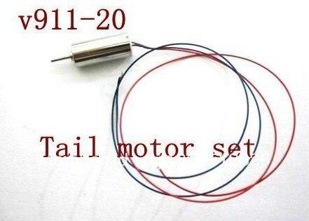 5pcs/lot  V911-20 Tail Motor For Wltoys V911 RC Mini Helicopter -Free shipping