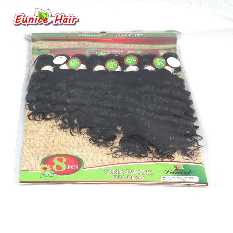 8-14 polegada 8 unidades/pacote Preto Natural Onda Profunda Tecer Cabelo Sintético curto encaracolado jerry Sew em Extensões do cabelo para as mulheres negras
