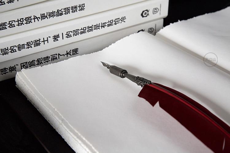 sketchbook b5 04