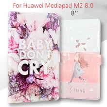 """Mediapad m2 tablet case 8 """"flip funda de cuero de la pu del soporte de la cubierta caso de impresión para huawei mediapad m2 8.0 del soporte de protección de shell de la piel"""