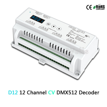D12 CV Led DMX512 Decoder;DC5-24V input;5A*12CH output;Din Rail RGB strip Constant Voltage 12 CH DMX Decoder controller lt 820 5a 4channel constant voltage led dmx pwm decoder dimmer 8 16 bits optional oled display 5a 4channel max 20a output