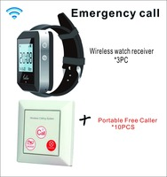 간호사 웨이터 서비스 통화를위한 무선 시계 호출 시스템
