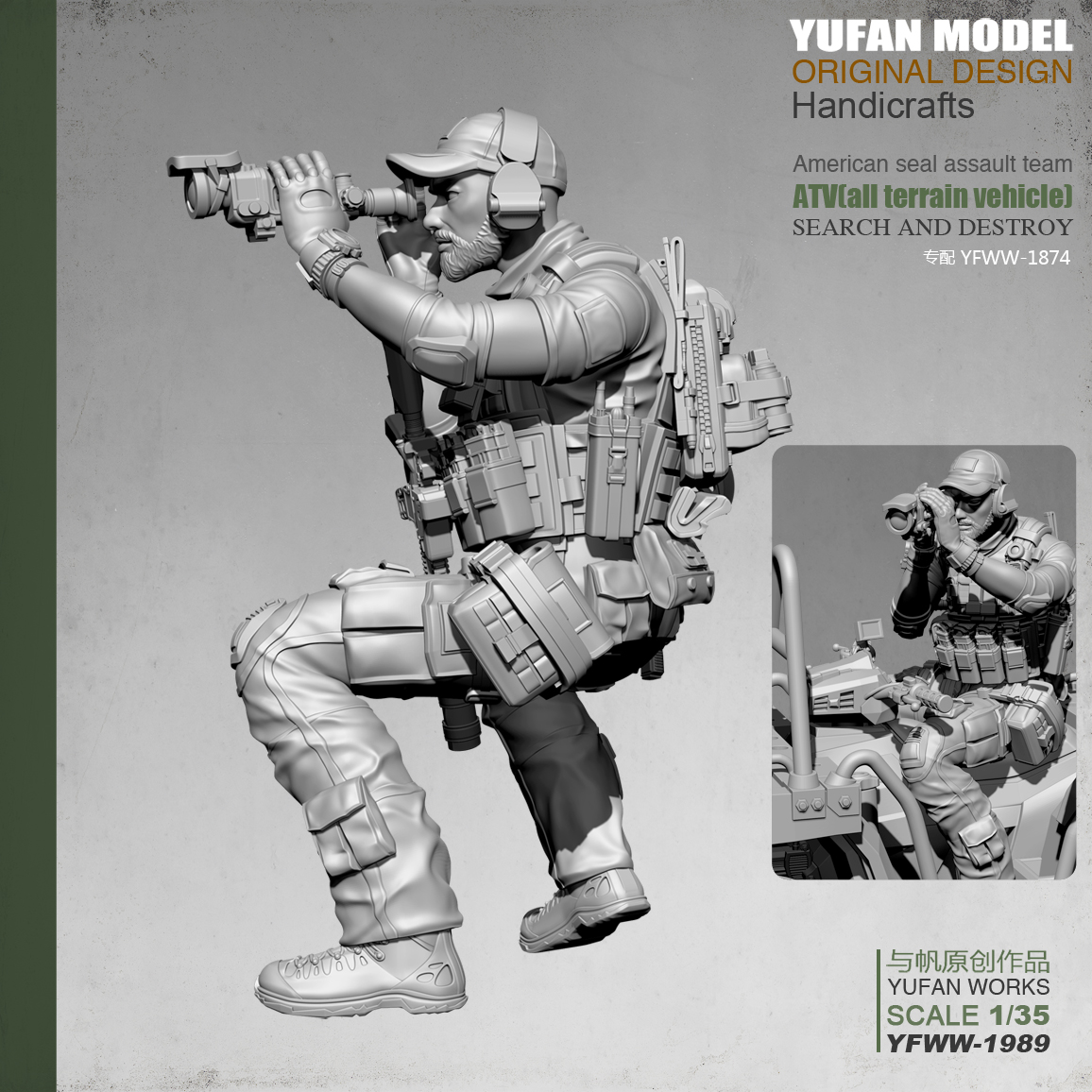 YUFan Model And Sail Original 1/35 US Sniper Observer Car Version Resin Soldier YFWW-1989 KNL Hobby