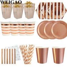 WEIGAO/вечерние одноразовые столовые приборы цвета розового золота, соломинки для чашек шампанского, украшения для вечеринки в честь первого дня рождения, Детские вечерние принадлежности для душа