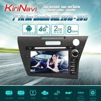 KiriNavi Octa core 4G LET android 7 car multimidia autoradio for Honda CRZ dvd gps 2010 2017 support 4K Video 4G