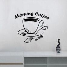 цена на Quotes Morning Coffee Wall Decal Vinyl Restaurant Coffee Bar House Shop Kitchen Dinning Room Decor Modern Logo Window Sign ZW461