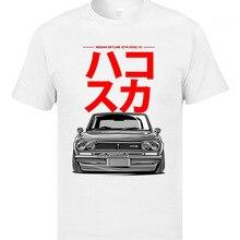 JDM футболка с японским автомобилем, Классическая футболка с скоростным автомобилем, футболка для отца, хлопок, 3D принт, Мужская брендовая одежда для отдыха, Ostern Day