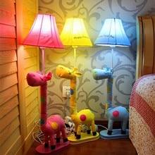The living room floor lamp lamp pastoral cloth cartoon animal creative children's bedroom bedlamp gift