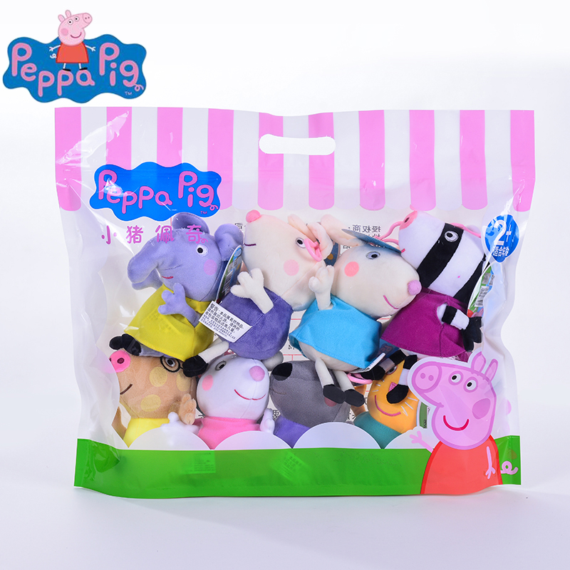 8PCS/lot 19CM Genuine Peppa pig Classmates High Quality hot sale plush pig toys For Children's cartoon doll Gift genuine 1pcs 46cm pink peppa pig plush pig toys high quality hot sale soft stuffed cartoon animal doll for children s gift