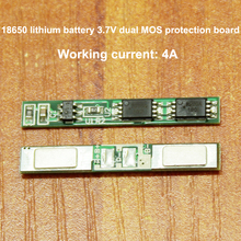 цена на 18650 lithium battery dual MOS protection board 3.7V battery protection board 18650 lithium battery side plus protection board