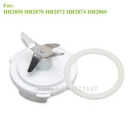 1x блендер Запчасти нож для смешивания и 1x уплотнительное кольцо для philips HR2874 HR2870 HR2872 HR2850 блендер аксессуары