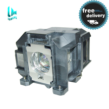 Do projektora Epson lampa projektora dla ELPLP67 V13H010L67 EB X02 EB S02 EB W02 EB W12 EB X12 EB S12 S12 EB X11 EB X14 EB W16 eb s11 H432B