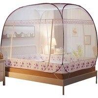 두 도어 스퀘어 탑 유르트 모기장 캐노피 보라색 블루 모기 커튼 성인 더블 침대 휴대용 침대 그물 텐트 메쉬 홈