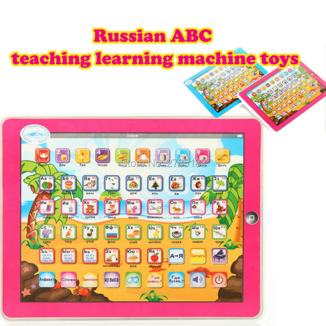 Русский язык ABC учение машинного обучения toys дети учатся таблетки развивающие eletrônicos русский ребенок алфавит toys