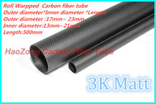 3k Carbon Fiber Tube 17mm 18mm 19mm 20mm  21 22mm (Roll Wrapped) with 500mm long,Light Weight, High Strength