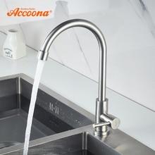 Accoona кухонный кран одинарная холодная вода кран классический одинарный держатель с одиночным отверстием нержавеющая сталь кухня краны для раковины A4788