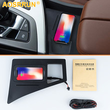 Car Mobile phone QI wireless charging Pad Module Car Accessories For Audi Q7 2017 2018(China)