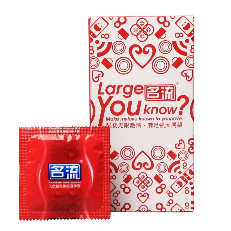 10 Pieces Top Quality font b Condom b font Delay Ejaculation Big Particle font b Condom