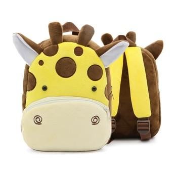 Mini mochila escolar de tiburón León mono abeja para niños nueva mochila de felpa de dibujos animados niños mochilas escolares niñas niños 15 colores