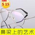 Памяти очки кадр большой металлической коробки памяти кадров мужчин и женщин солнцезащитные очки жаба очки рамка сплава с памятью 3026