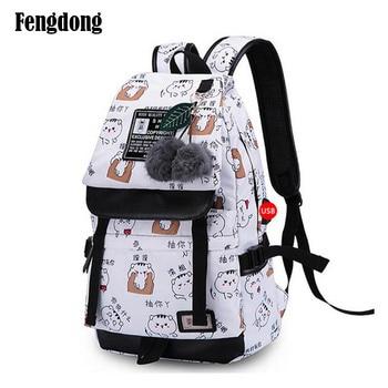 girls school backpack fashion girl schoolbag female korean style blue canvas cartoon backpack cute plush ball kids bag