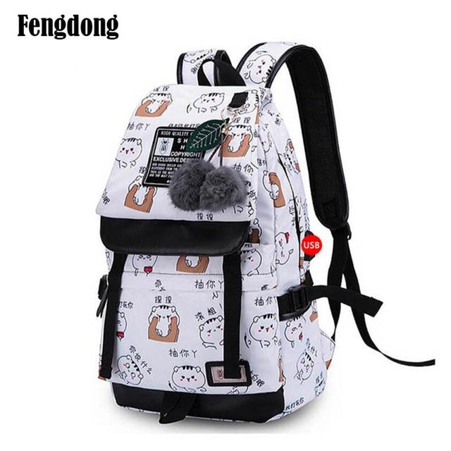 21aa3ad8f1da girls school backpack fashion girl schoolbag female korean style blue  canvas cartoon backpack cute plush ball kids bag