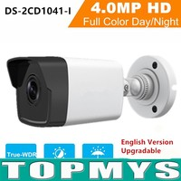Free Shipping 2016 DS 2CD2035 I 1080P POE Network 3mp Ip Camera IR IP66 Without SD