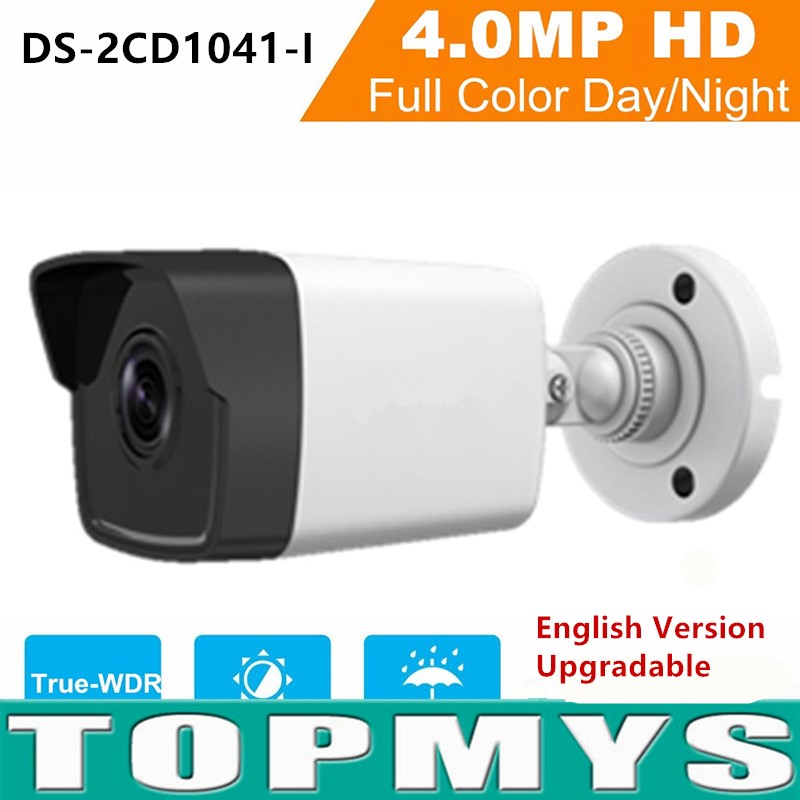 2017 Newest HIK IP Camera DS-2CD1041-I Bullet outdoor 1080p HD CCTV waterproof camera IP67 IR30M IR Homer secuirty IP Camera newest hik ds 2cd3345 i 1080p full hd 4mp multi language cctv camera poe ipc onvif ip camera replace ds 2cd2432wd i ds 2cd2345 i page 1
