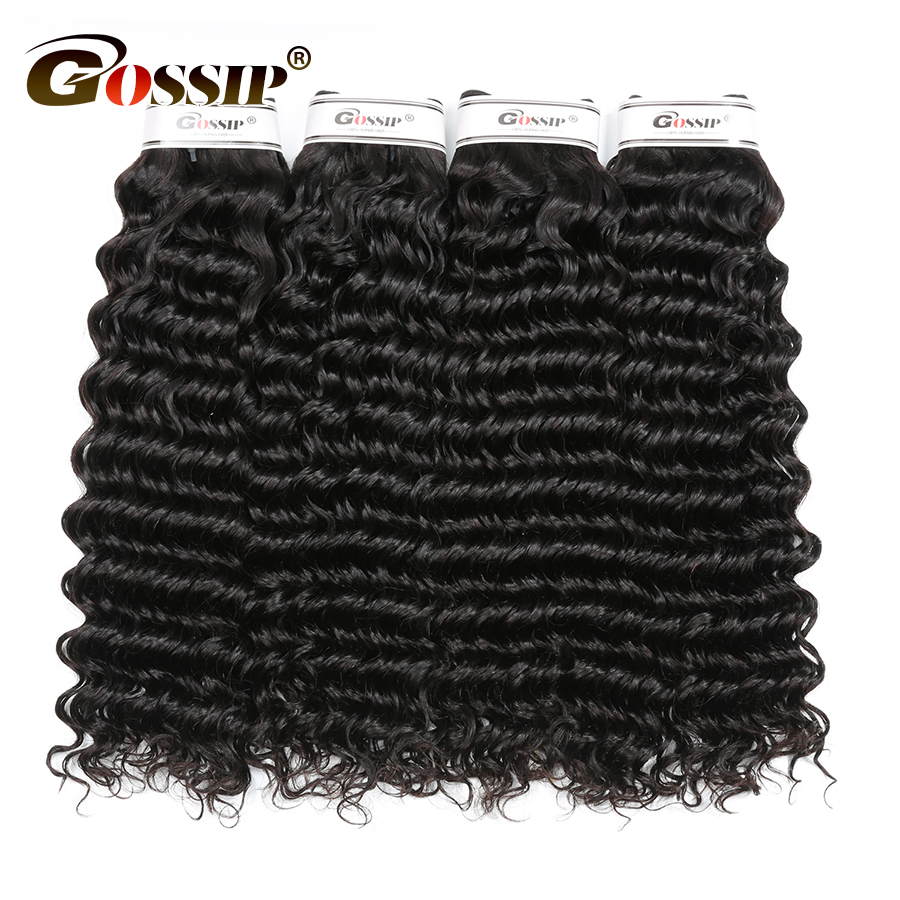 Brazilian Human Hair Bundles 4 Bundles Deals Braizilan Hair Weave Bundles Gossip Deep Wave Human Hair Extentions Non Remy