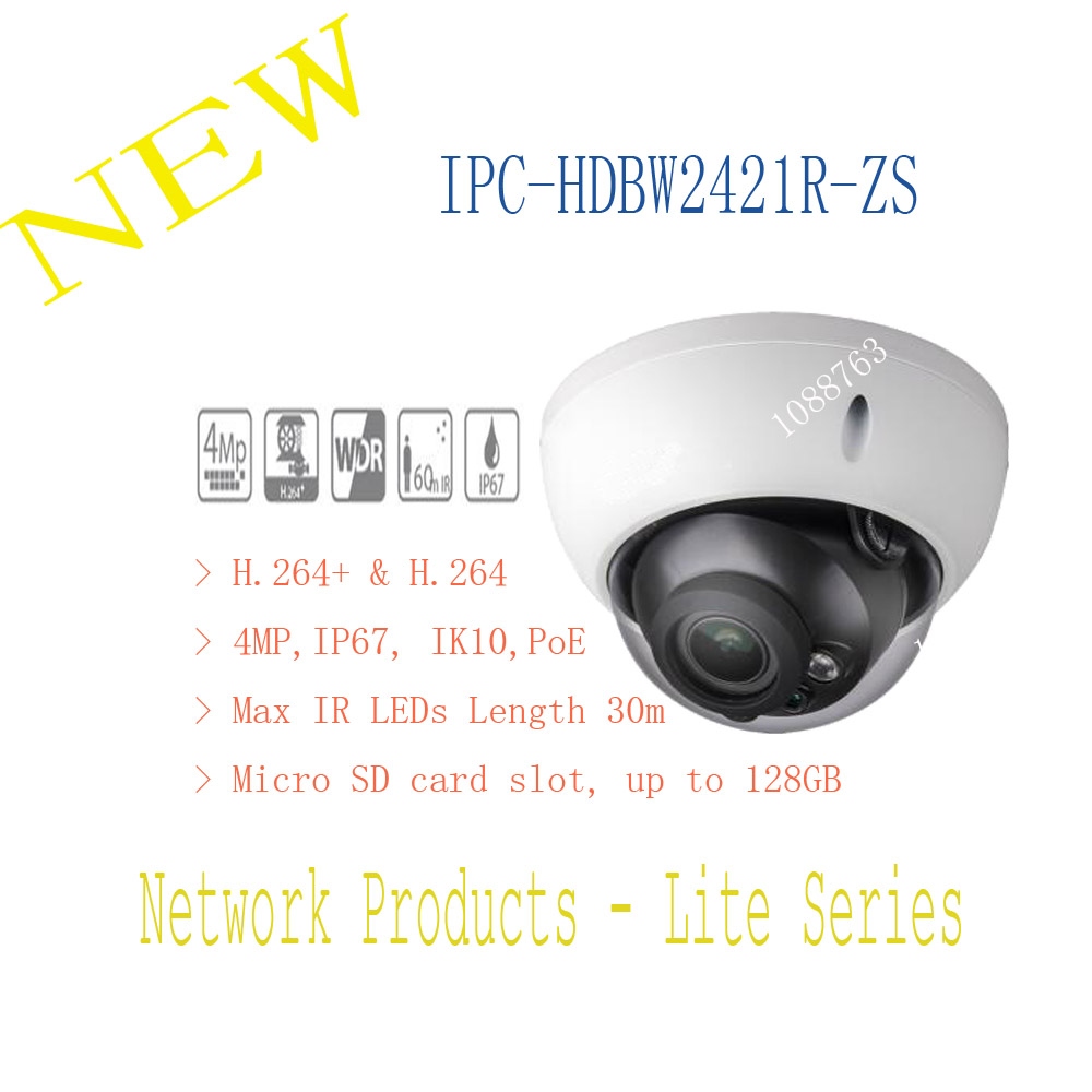 Free Shipping DAHUA IP Camera 4MP Waterproof IR Motorized Network Dome Camera IP67 IK10 without Logo IPC-HDBW2421R-ZS dahua 3mp motorized ip camera ipc hfw2320r zs 2 7mm 12mm new model replace for ipc hfw2300r z cctv camera free shipping