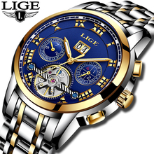Relogio Masculino Mens Watches Top luxury brand LIGE Watch Men Automatic mechanical Wristwatch Military Sport Waterproof Clock