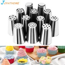 Joyathome Large Size Torch Shape Cream Icing Nozzle Stainless Steel Baking Tools Cake Decoration Pastry Accessories
