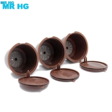 3PCS Refillable Reusable Refill Coffee Capsule Pod Cup Filter Bracket Adapter for  Machines Random Color