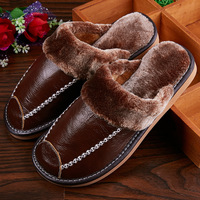 Mntrerm Winter Men's Slippers Genuine Leather Home Indoor Non-Slip Thermal Shoes Men 2018 New Warm Winter Slippers Plus Size 1