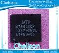 Envío Libre MT6628QP MT6628 teléfono WIFI Bluetooth chip de chip MT6628Q
