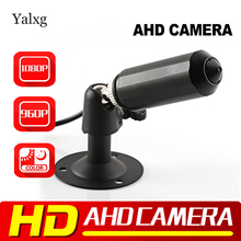 Yalxg Mini Bullet 960P/1080P HD AHD Camera SONY 225/323 CMOS Sensor StarLight 0.0001 Lux Security CCTV Camera 3.7mm Lens