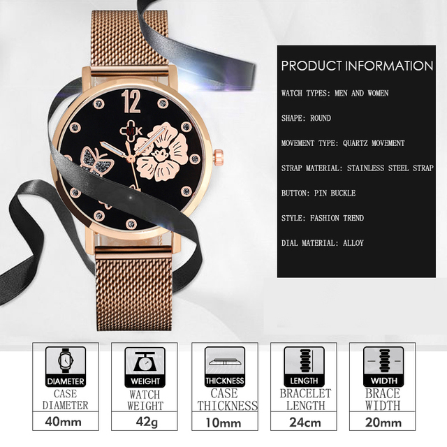 Simple Retro Butterfly and Flower Design  Wristwatch for Ladies