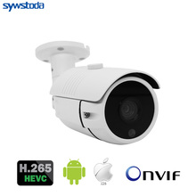 Kim Loại H265/H264 Nhìn HD 1080P 2mp Onvif P2P Di Movimento Rilevare RTSP Email Tùy Chọn 2.8MM tùy Chọn 5MP 48VPOE