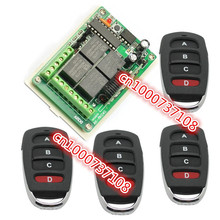 DC12v 4 CH 10A learning code RF Remote Control Switches 315MHZ /433MHZ Momentary/Toggle/Latch 12VAK RK04S 12