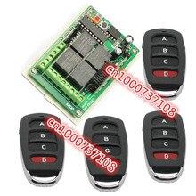 Dc12v 4 ch 10aラーニングコードrfリモートコントロールスイッチ315 mhz/433 mhzモメンタリ/トグル/ラッチ12VAK RK04S 12