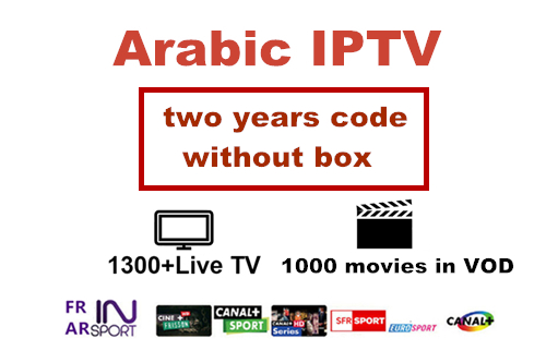 US $27 0 |Vshare Arabic IPTV Box , Android TV box Arabic live tv app,  Arabic IPTV server/ subscription-in Set-top Boxes from Consumer Electronics  on