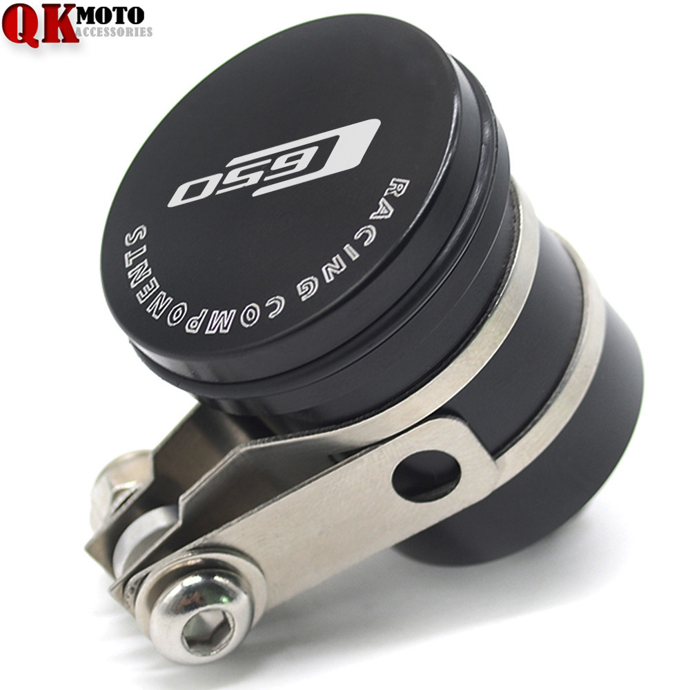 Customized C650 New CNC Motor Fuel Tank Cap Gas Oil Cover Petrol For YAMAHA Honda BMW G650GS G650 Sertao