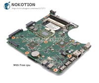 NOKOTION 538391 001 for HP Compaq 515 615 CQ515 CQ615 Laptop Motherboard Socket S1 DDR2 free cpu