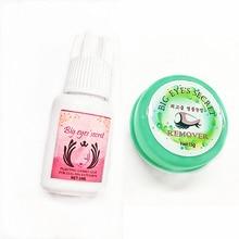 2Pcs/Set Top Quality Eyelash Glue+Eyelash glue Remover Adhesive Partner From South Korea Free Shipping