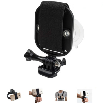 Universal Phone Strap Holder for Head Strap Mount Chest Belt Holder Wrist Strap Monopod with Strong Suction Cup for Smartphone circle