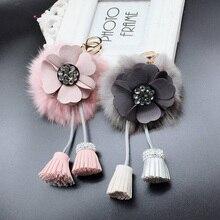 2018 new charm fashion leather rose flower key chain cute tassel women fur keychain female bag pendant jewelry