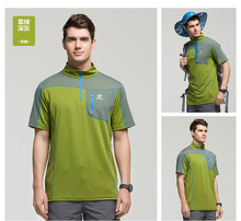 Outdoors Fun Quick Dry Fit Men polo shirt Casual fintness Shirts Tops